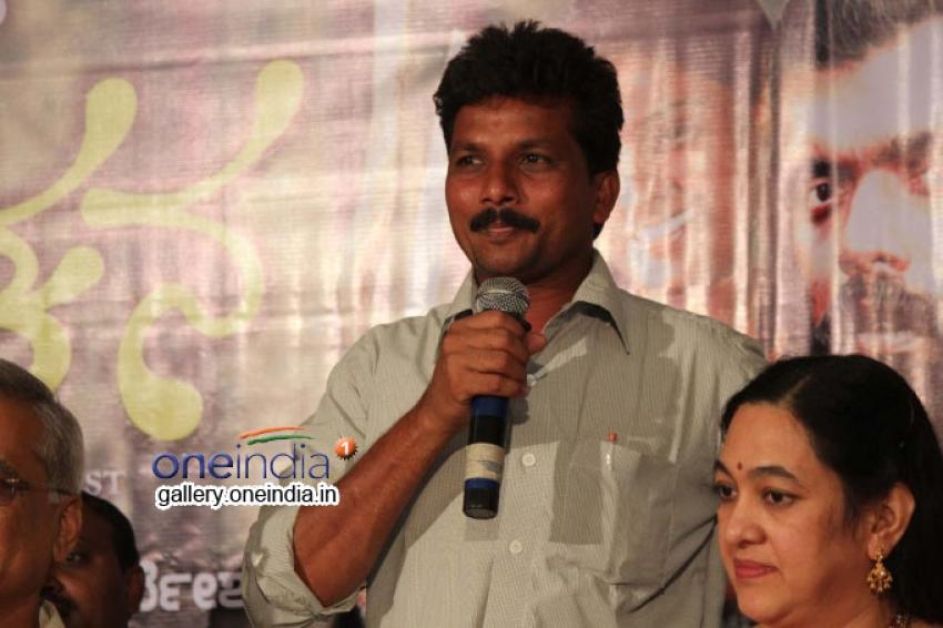 Gorukana Movie Press Meet Photos