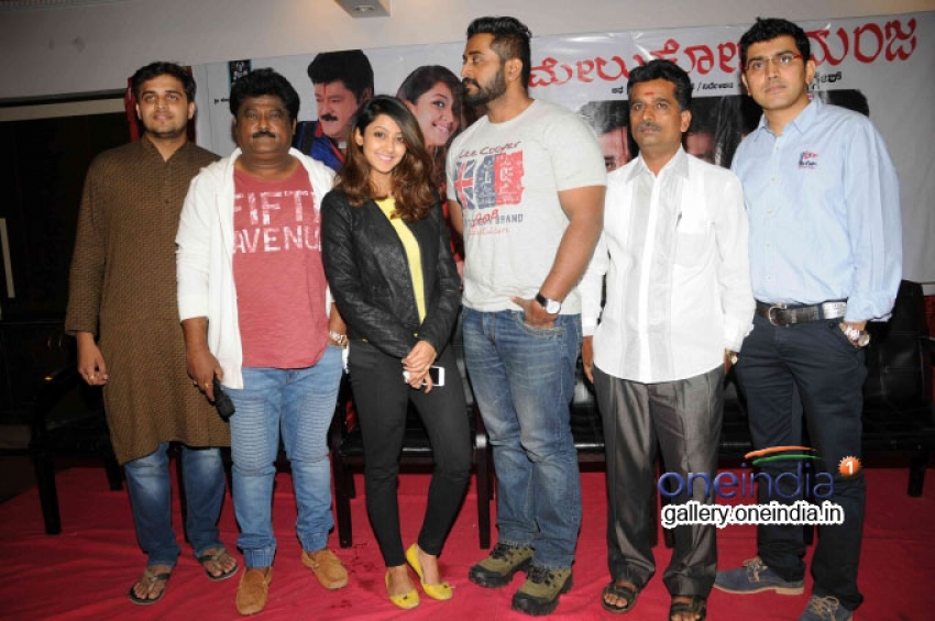 Melukote Manja Film Press Meet Photos