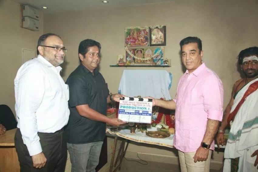 Drishyam Movie Launch Photos