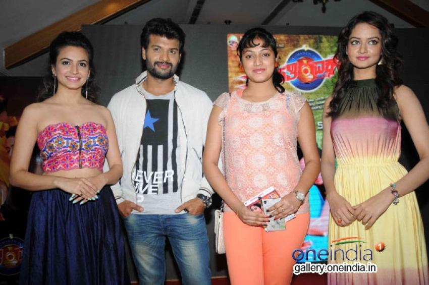 Tirupathi Express Movie Audio Release Photos