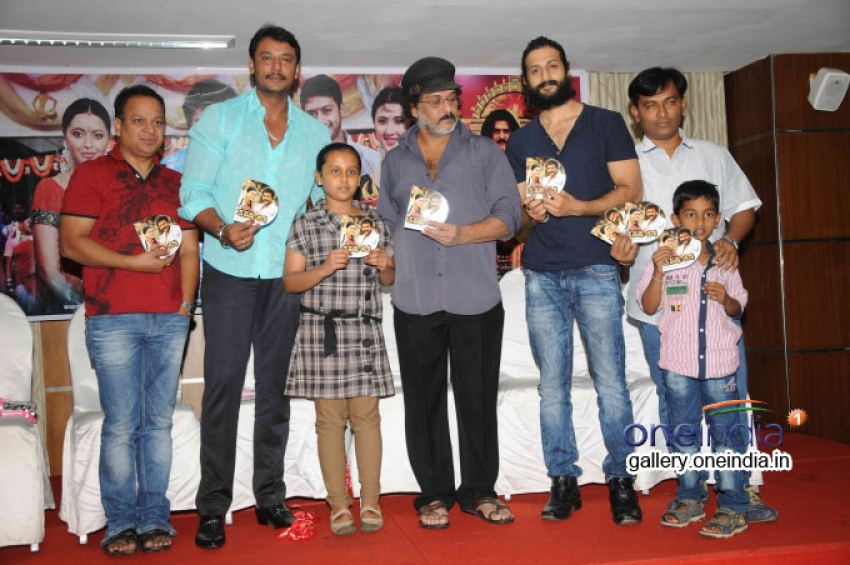 Paramashiva Movie Audio Release Photos
