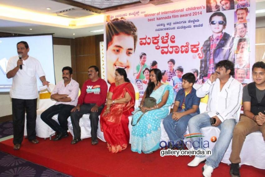 Makkale Manikya Movie Press Meet Photos