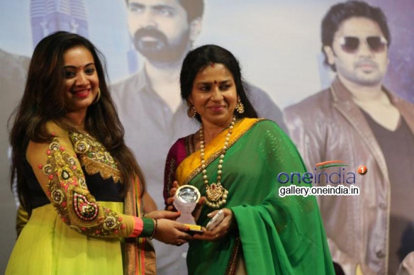 Manal Nagaram Audio Launch Photos