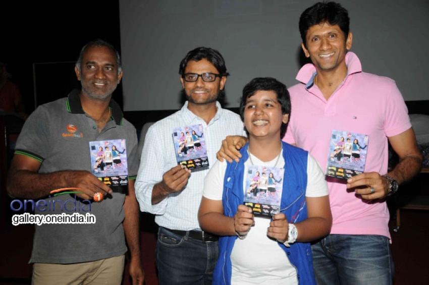 Sachin! Tendulkar Alla Movie Audio Release Photos