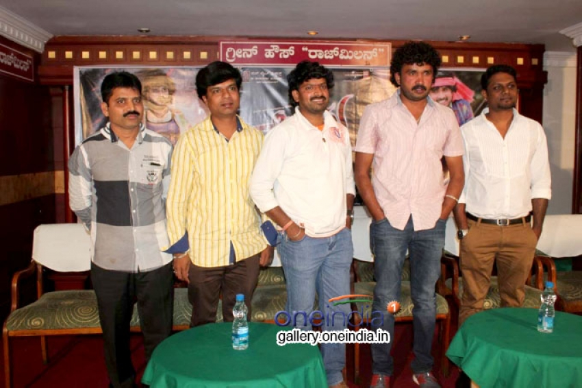 Mestri Movie Press Meet Photos