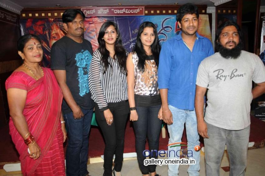 Jasmine 5 Movie Press Meet Photos
