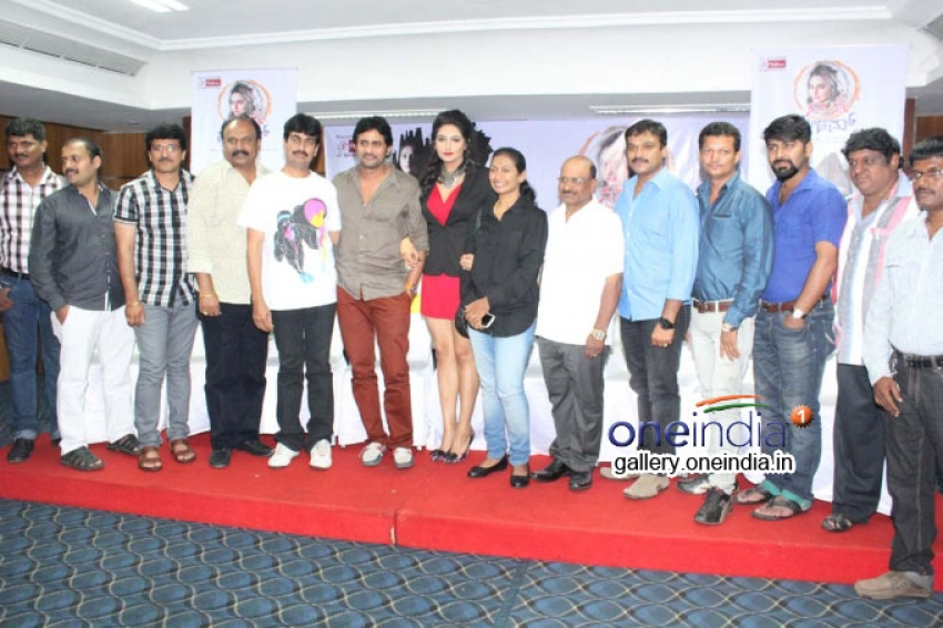 Namaste Madam Movie Press Meet Photos