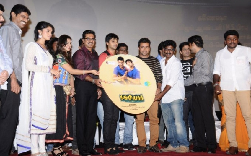 Nambiar Audio Launch Photos