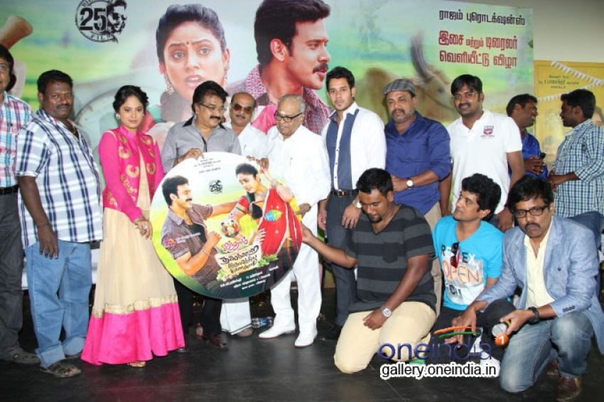 Aindhaam Thalaimurai Sidha Vaidhiya Sigamani Audio Launch Photos