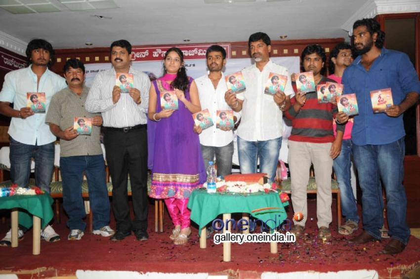 O Darbar Film Audio Release Photos