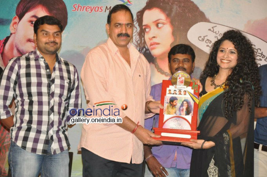 Pora Pove Triple Platinum Disc function Photos