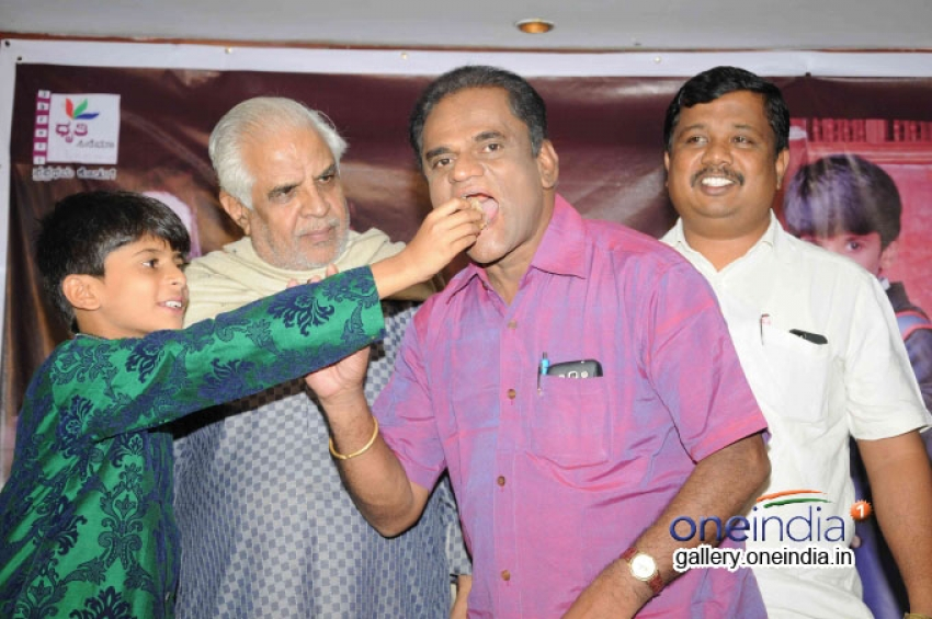Baanaadi Film Press Meet Photos