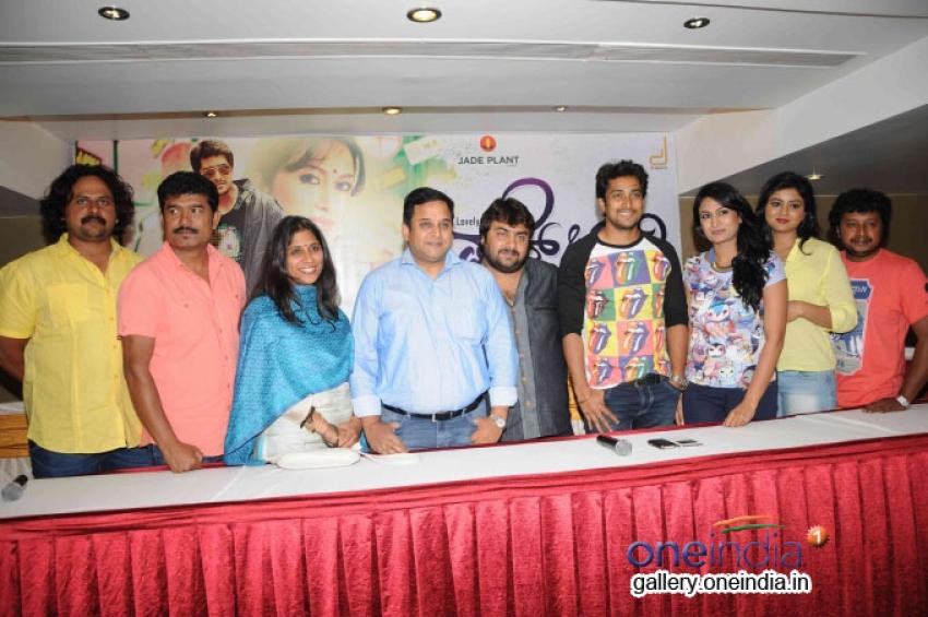 Fair and Lovely Movie Press Meet Photos
