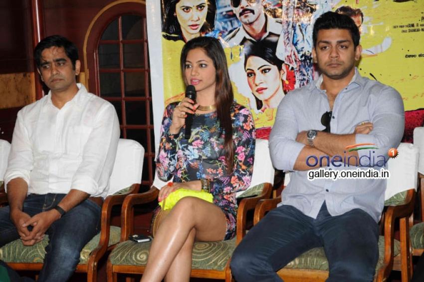 Akramana Movie Press Meet Photos