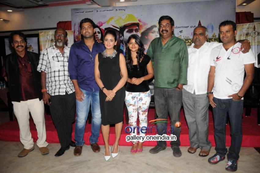 Vaastu Prakaara Film Press Meet Photos