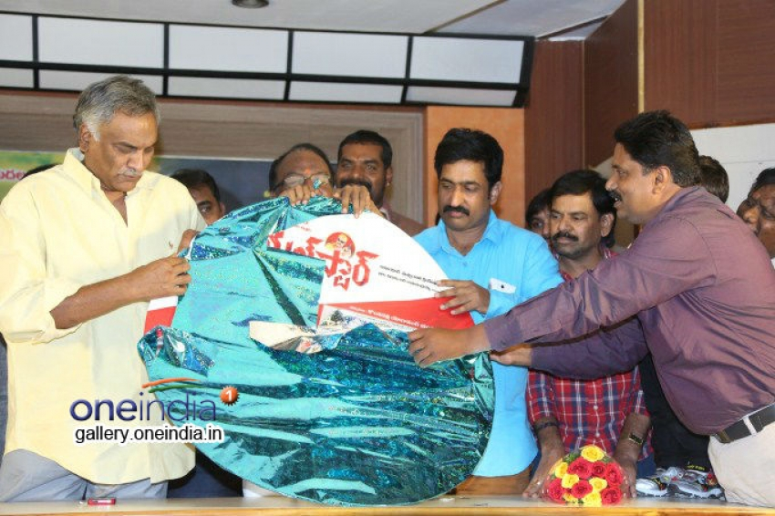 Real Star Audio Launch Photos