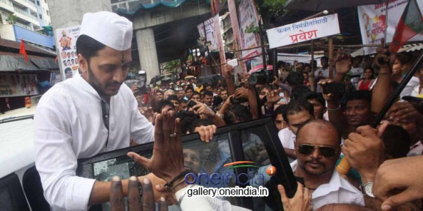 Ritesh Deshmukh Ashadi Ekadashi Photos