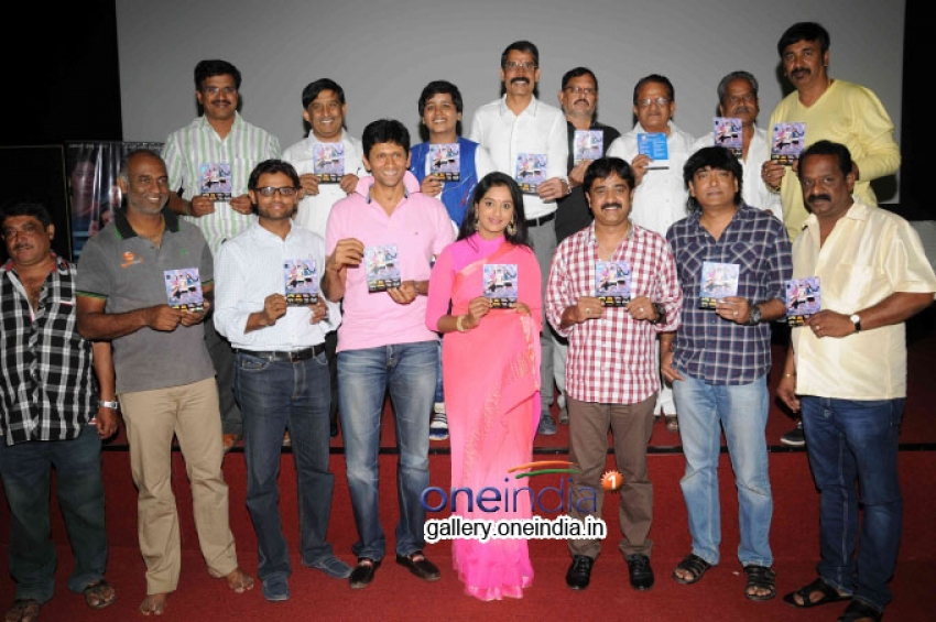 Sachin! Tendulkar Alla Movie Audio Release Photos