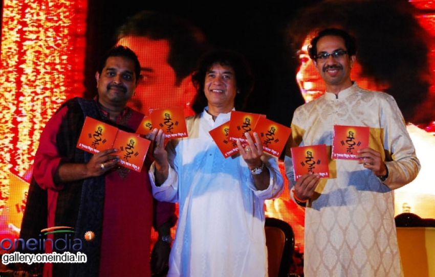 Pahawa Vithal Ekawa Vithal Music Album Launches Photos