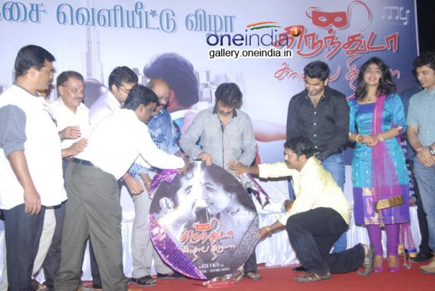Thirunthuda Kathal Thiruda Audio Launch Photos