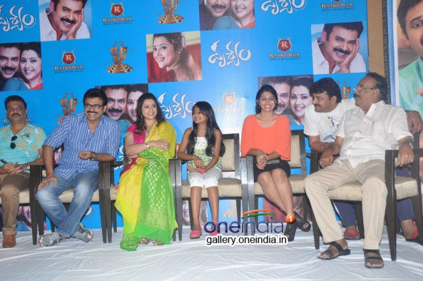 Drushyam Movie Premiere show Photos