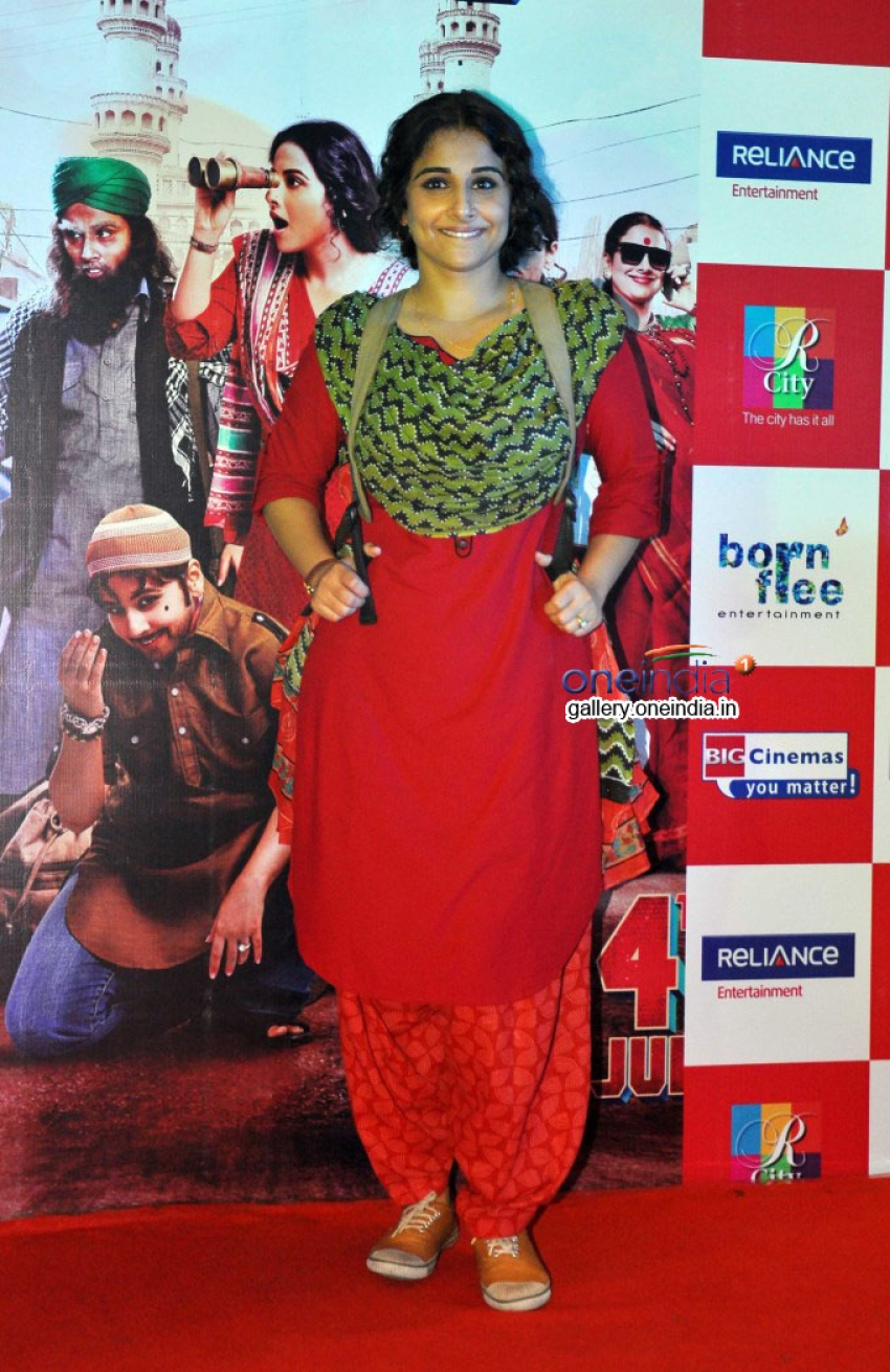 Bobby Jasoos Promotion at R-city Mall Photos