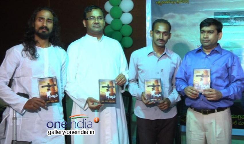 Viswasi Audio Launch Photos