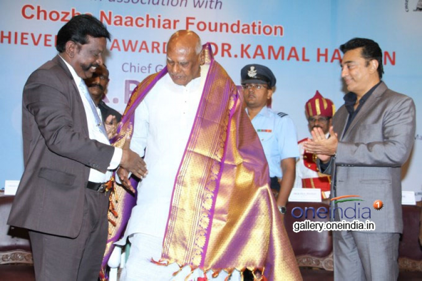 Kamal Haasan Felicitated by Tamil Chamber of Commerce Photos