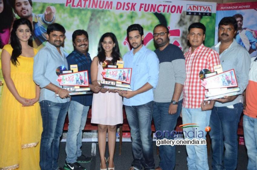 Lovers Triple Platinum Disc Function Photos
