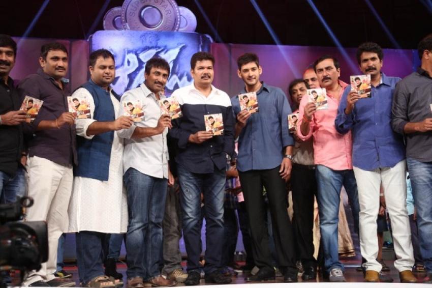 Aagadu Audio Launch Photos