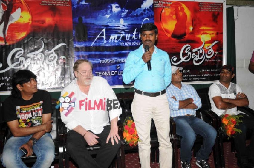 Amrutha Film Press Meet Photos