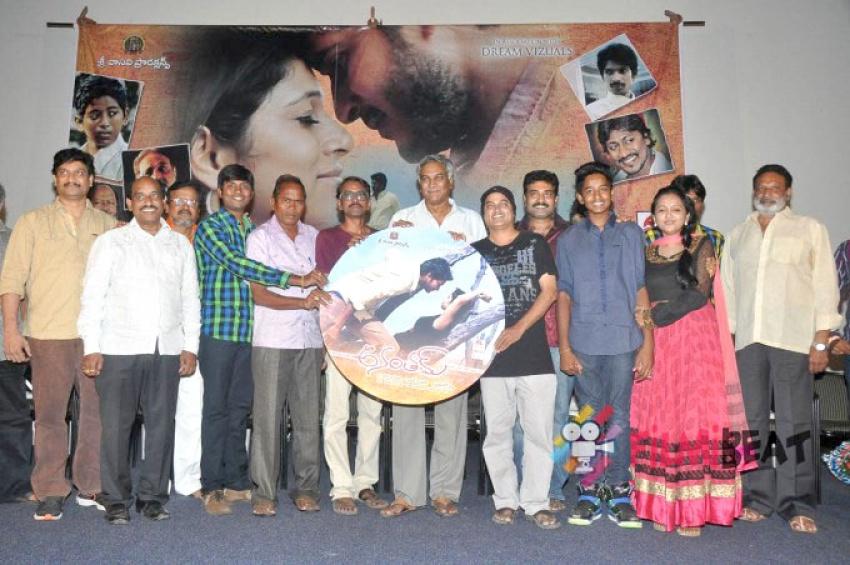Anantham Audio Launch Photos