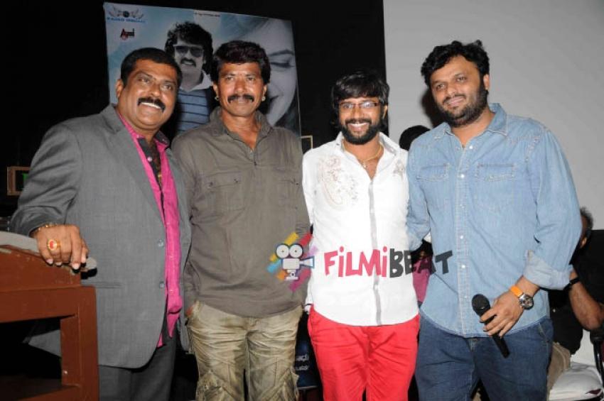 Super Ranga Movie Audio Release Photos
