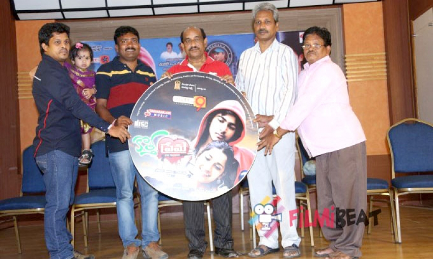 Kotha Prema Audio Launch Photos