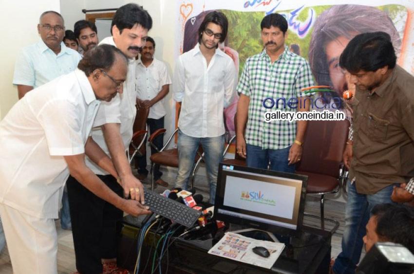 Mirchi Lanti Kurradu Trailer Launch Photos