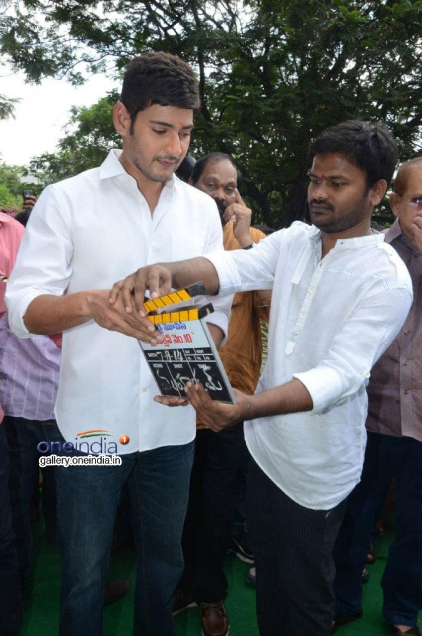Naresh son Naveen Debut Movie Launch Photos