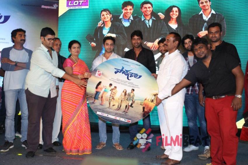 Paathshala Audio Launch Photos