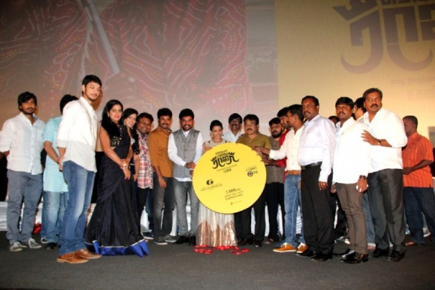 Oru Oorla Rendu Raja Audio Launch Photos