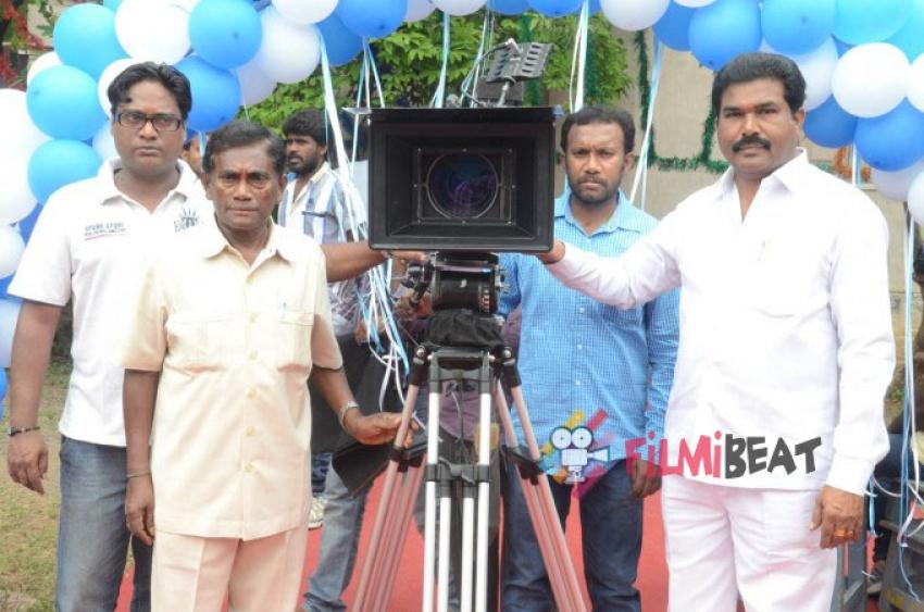 Paradise Movie Launch Photos