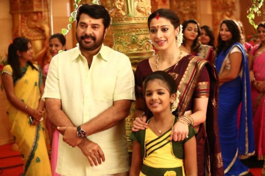 Rajadhi Raja Photos