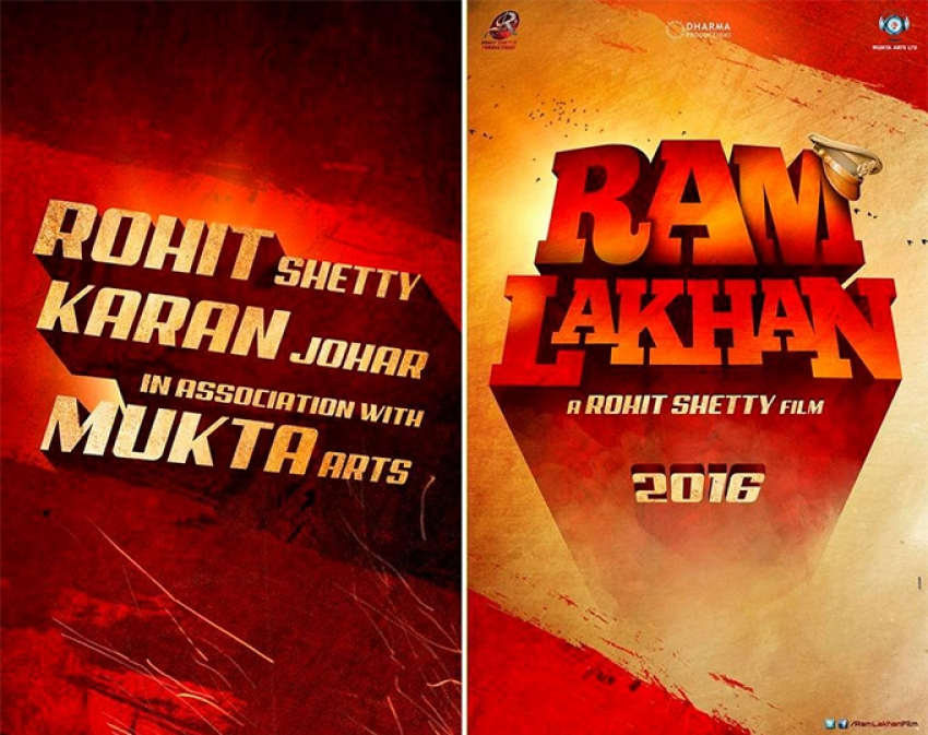 Ram Lakhan (2016) Photos
