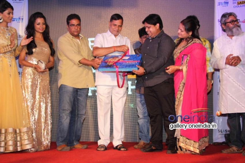 Meinu Ek Ladki Chaahiye Movie Audio Release Photos