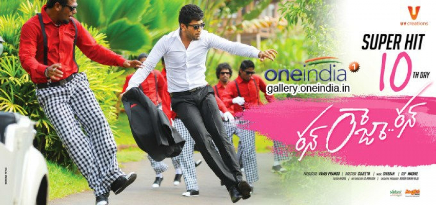 Run Raja Run Photos