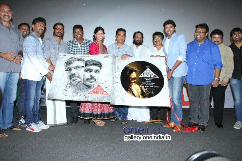 Sigaram Thodu Audio Launch Photos