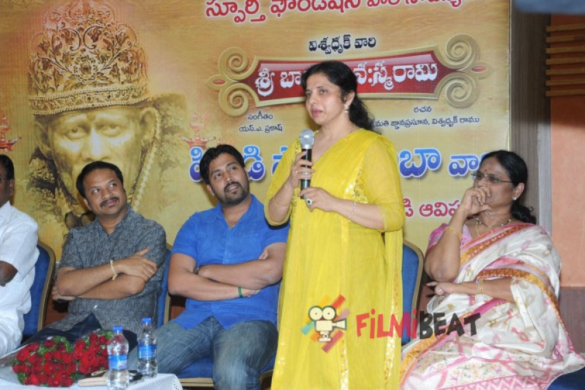 Sri Baba Manasmarami Album Launch Photos