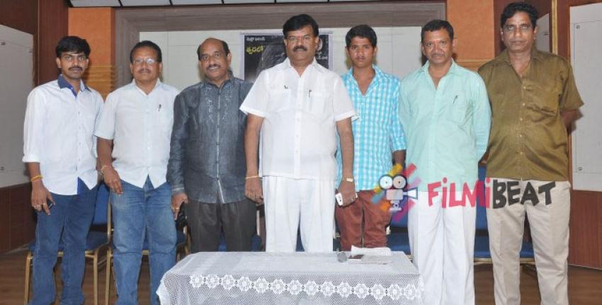Tera Nasha Press Meet Photos