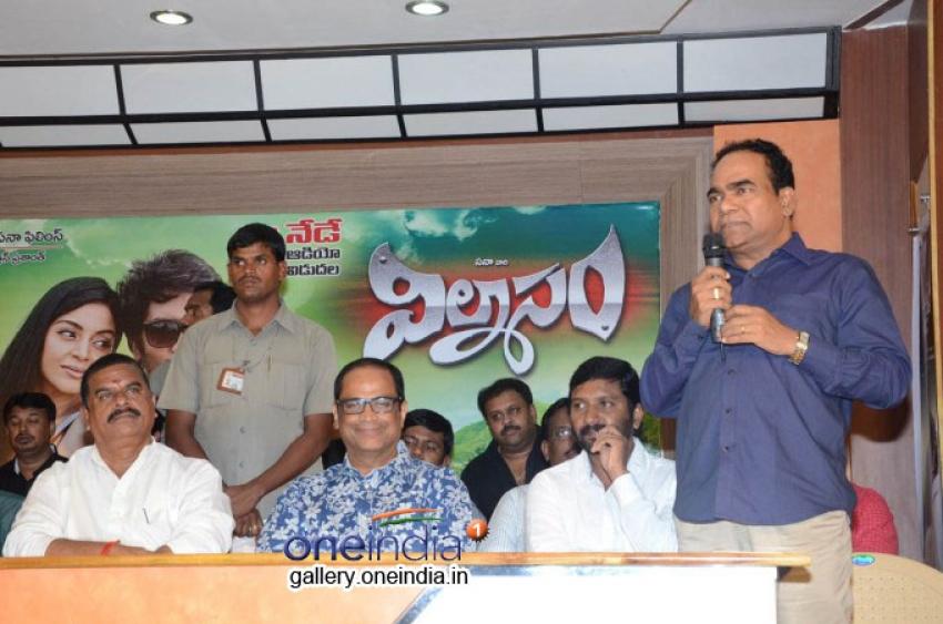 Vilaasam Audio Launch Photos