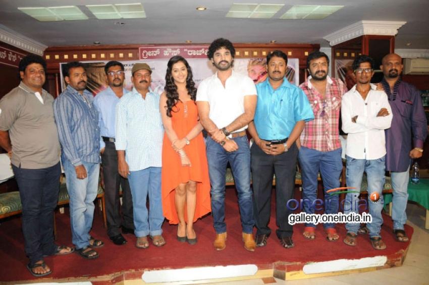 Yugapurusha Movie Press Meet Photos