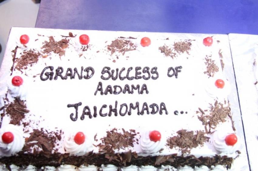 Aadama Jaichomada Success Meet Photos