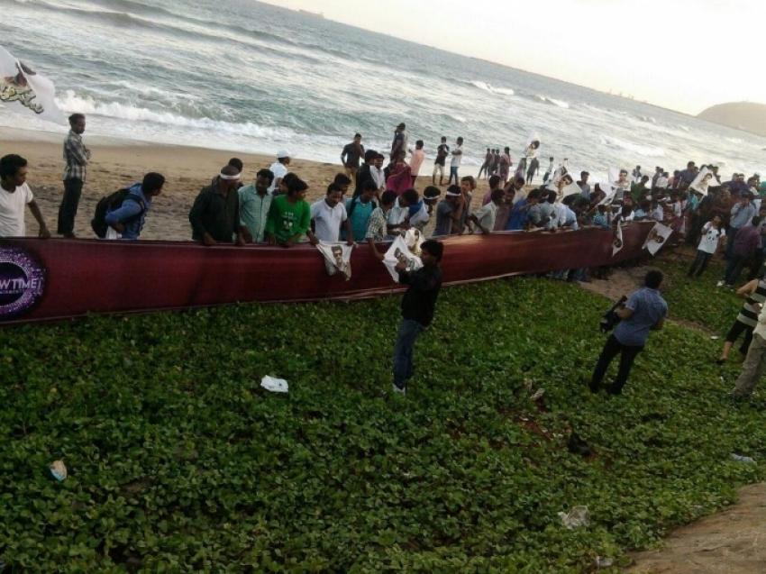 Aagadu - World's Longest Police Belt Photos